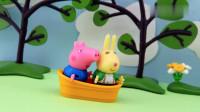 粉红猪小妹定格动画乔治和苏茜坐浴盆从坡顶滑了下来