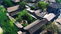 北京二环内有套四合院,价值高达12亿,网友:这才叫天价房