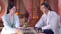 灵剑山:王陆意外得知密室下落,薛氏四兄弟不简单呢!