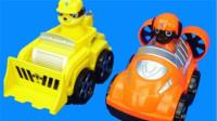 汪汪队立大功的队员们与小汽车亲子玩具