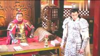 隋唐演义:罗艺父子一个唱红脸一个唱白脸,狠狠教训麻叔谋!