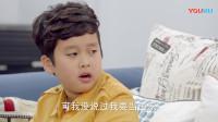 喜剧:儿子和老爸置气,不写作业,还明目张胆的看电视!