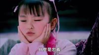 少年杨家将:爹先救皇帝也不救自己,杨八妹认为自己连蚂蚁都不如