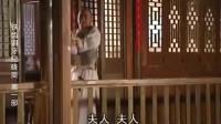纪晓岚住店没有钱,把和珅的官印一扔,掌柜脸色就变了
