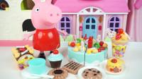 小猪佩奇:粉红猪小妹的豪华独家屋新玩具开箱 北美玩具