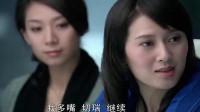 无懈可击之美女如云:总裁要来公司视察,美女们召开了会议,想干嘛?