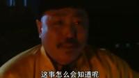 雍正王朝:老十四问图里琛,康熙究竟把皇位传给谁,图里琛的回答真聪明!