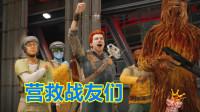 营救伙伴【舅子】星球大战绝地陨落的武士团6