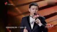 巫启贤深情演唱《只想一生跟你走》,这居然不是张学友的歌?