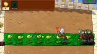 大海解说植物大战僵尸95版:就一排射手,能否挡住铁桶僵尸?籽岷小本五之歌大橙子方块学园
