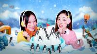 摇摇晃晃的冰山叠企鹅游戏!为了美味的冬至汤圆,小企鹅们加油!