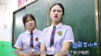 学霸王小九校园剧:老师请学生每人吃一根烤肠,学生吃完还想吃,老师的做法太逗了