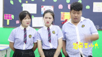 学霸王小九校园剧:老师和学生玩抖音游戏踢瓶盖,学生的方法一个比一个奇葩,太逗了