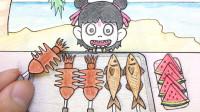 手绘定格动画:敖丙,你的手下被哪吒烤了吃了,快来打他