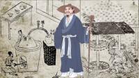400年前,明代书生写的百科全书,创造多个世界第一