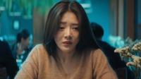 分了手,还能当朋友吗?——《北京女子图鉴之失恋直播》