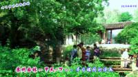 苏州园林风光2、歌曲:苏州园林甲天下