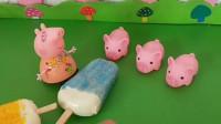 猪妈妈给佩奇乔治买了冰淇淋,路上的小猪猪也想吃,猪妈妈就把冰淇淋给了它们