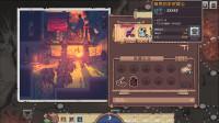上帝之怒 像素沙漠冒险RPG《Pathway》官方中文版第二张图