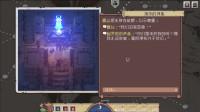 第三张图 暗黑法老 像素沙漠冒险RPG《Pathway》官方中文版