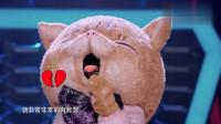 吴青峰上个节目也是不容易啊,唱歌还得把话筒塞嘴里
