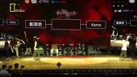 2019-2020中国街舞联赛(揭幕站)Freestyle组决赛