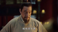 大明风华:朱家父子三人争吵不休,老爷子被亲子诗感动流泪