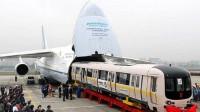 全球最重的飞机,总重640吨,来到中国只能降落在这一个机场!