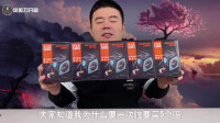 小米又出黑科技,卷尺竟带LCD屏幕,开箱测试,149元你看值吗?