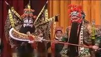 京剧《千里走单骑》3-3 张宏伟主演 沈阳京剧院演出