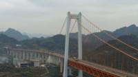 房车贵州旅行,航拍坝陵河大桥,差点把无人机飞丢了,怎么回事?