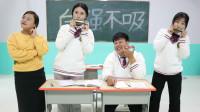 """王小九用口琴演奏""""同桌的你"""",使师生忆起校园美好时光!真好听"""