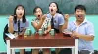 """老师请同学们吃自助烧烤,没想是用""""啤酒罐""""烤肉,真是太有才了"""