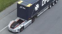 3个打破常规的未来卡车,运输安全环保又高效