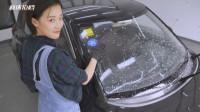 为何我的车窗总是洗不干净?