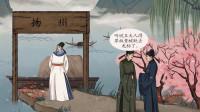 【语文大师 初中必考】闻王昌龄左迁龙标遥有此寄——唐  李白