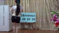 zhanghongaaa自编背面真的没骗你精选广场舞教学版1
