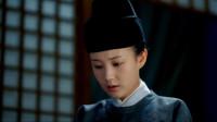 脑洞打开《鹤唳华亭》陆文昔遭未来公公反对婚事,萧定权发誓非她不娶