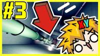 【XY小源】Superliminal 逃出梦境 第3期 骰子梦境