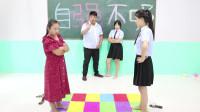学霸王小九短剧:老师和学生一起玩指压板游戏,没想老师以无影脚晋级冠军,太逗了