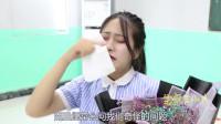 学霸王小九短剧:女同学送老师一束满天星,没想老师对花粉过敏狂打喷嚏,太逗了