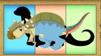 通过拼图小游戏来认识梁龙、霸王龙等六种恐龙