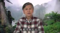 覺海之舟 02 劉素雲老師