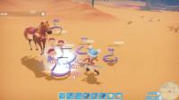 【洛蜜雪儿】《波西亚时光》第106期:走进大沙漠