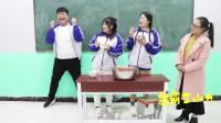"""学霸王小九校园剧:学生挑战吃爆辣""""辣椒酱"""",没想奖励竟是一台电视机!太厉害了"""