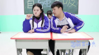 学霸王小九校园剧:老师让学生用字作画,没想女学霸画了一条栩栩如生的龙,太厉害了