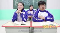 """学霸王小九校园剧:老师让同学们跳蒙古舞,没想男同学跳出了""""大猩猩""""的范,太逗了"""