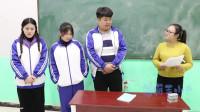 学霸王小九校园剧:学生抢零食被老师罚写检讨书,没想一人写了一首藏头诗,太有才了