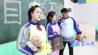"""学霸王小九校园剧:学生为庆元旦表演""""塑料袋""""另类走秀,没想一个比一个搞笑,真逗"""