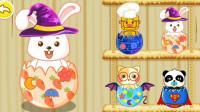 彩蛋蹦出来个小兔子,我的彩蛋最漂亮!宝宝巴士画彩蛋游戏